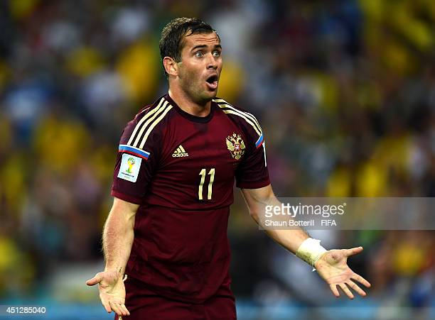 Aleksandr Kerzhakov of Russia reacts during the 2014 FIFA World Cup Brazil Group H match between Algeria and Russia at Arena da Baixada on June 26...