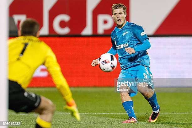Aleksandr Kokorin of FC Zenit St Petersburg shoots the ball during the Russian Football League match between FC Zenit St Petersburg and FC Rubin...