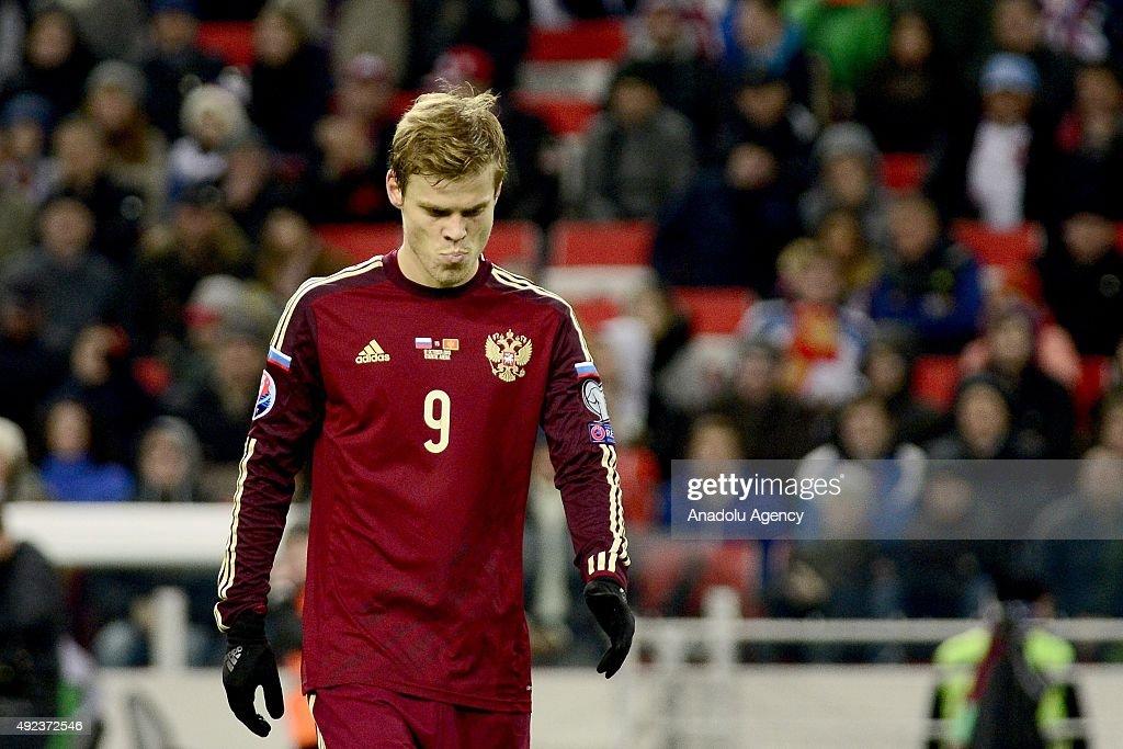 Russia v Montenegro: UEFA Euro 2016 Qualifying : News Photo