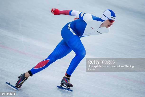 Aleksandr Podolskii of Russia competes in the Men's 1500m during day two of the ISU Junior World Cup Speed Skating at Olympiaworld Ice Rink on...