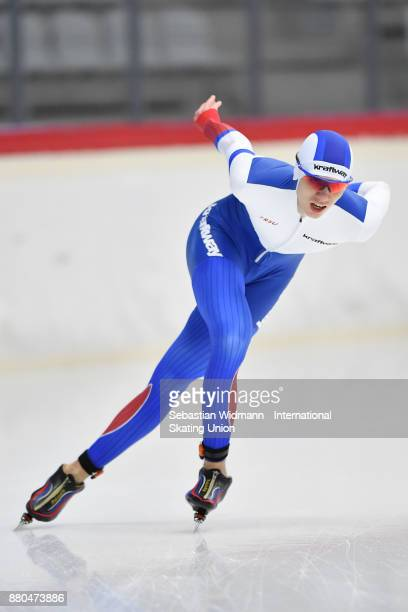 Aleksandr Podolskii of Russia performs during the Men 1500 Meter at the ISU ISU Junior World Cup Speed Skating at Max Aicher Arena on November 26...