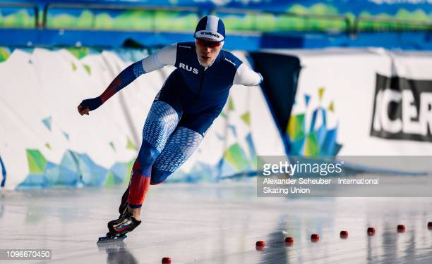 Aleksandr Podolskii of Russia performs in the NeoSenior Mens 3000m sprint race during the ISU Junior World Cup Speed Skating Final day 1 on February...