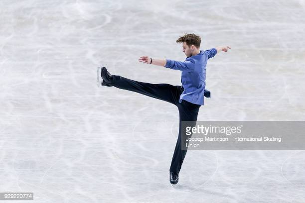 Aleksandr Selevko of Estonia competes in the Junior Men's Short Program during the World Junior Figure Skating Championships at Arena Armeec on March...