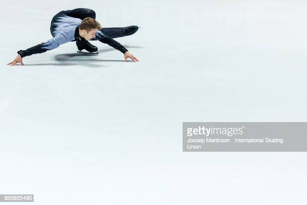 Aleksandr Selevko of Estonia competes in the Men's Free Skating during the Nebelhorn Trophy 2017 at Eissportzentrum on September 29 2017 in...