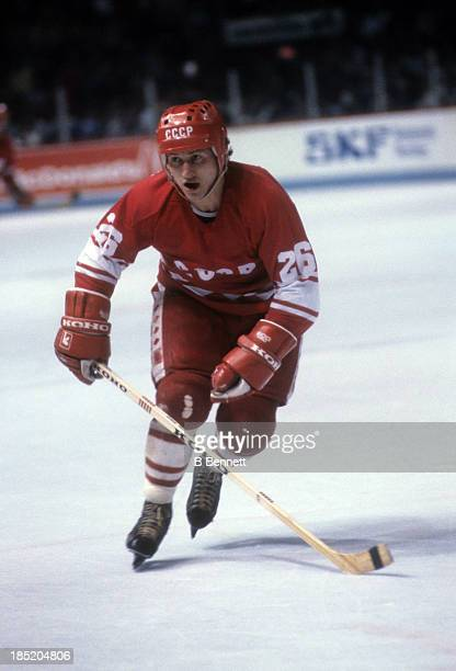 Aleksandr Skvortsov of the Soviet Union skates on the ice during the 1981 Canada Cup Final against Canada on September 13 1981 at the Montreal Forum...