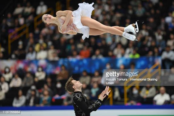 Aleksandra Boikova and Dmitrii Kozlovskii of Russia compete in the Pairs free skating during day 2 of the ISU World Figure Skating Championships 2019...