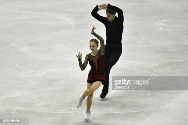 Aleksandra Boikova and Dmitrii Kozlovskii of Russia perform during the junior pairs short program at the ISU World Junior Figure Skating...