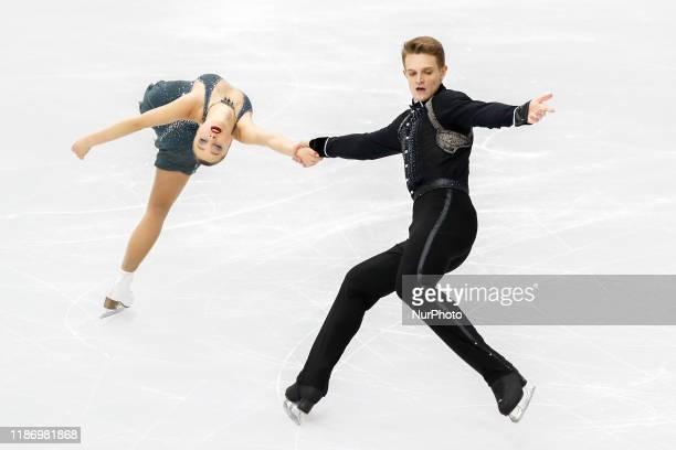 2020 U.S. Adult Qualifying Season Begins   U.S. Figure Skating