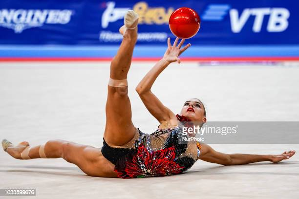Aleksandra Soldatova of  Russia during Individual AllAround Final at the Arena Armeec in Sofia at the 36th FIG Rhythmic Gymnastics World...
