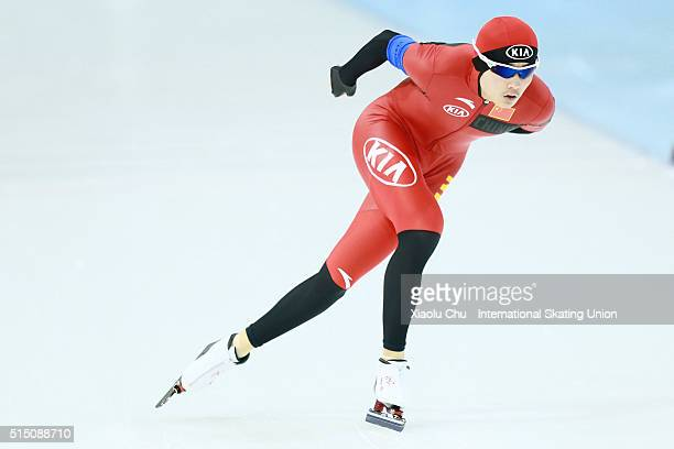 Alemasi Kahanbai of China competes in the Men 5000m on day one of the ISU Junior Speed Skating Championships 2016 at the Jilin Speed Skating OVAL on...