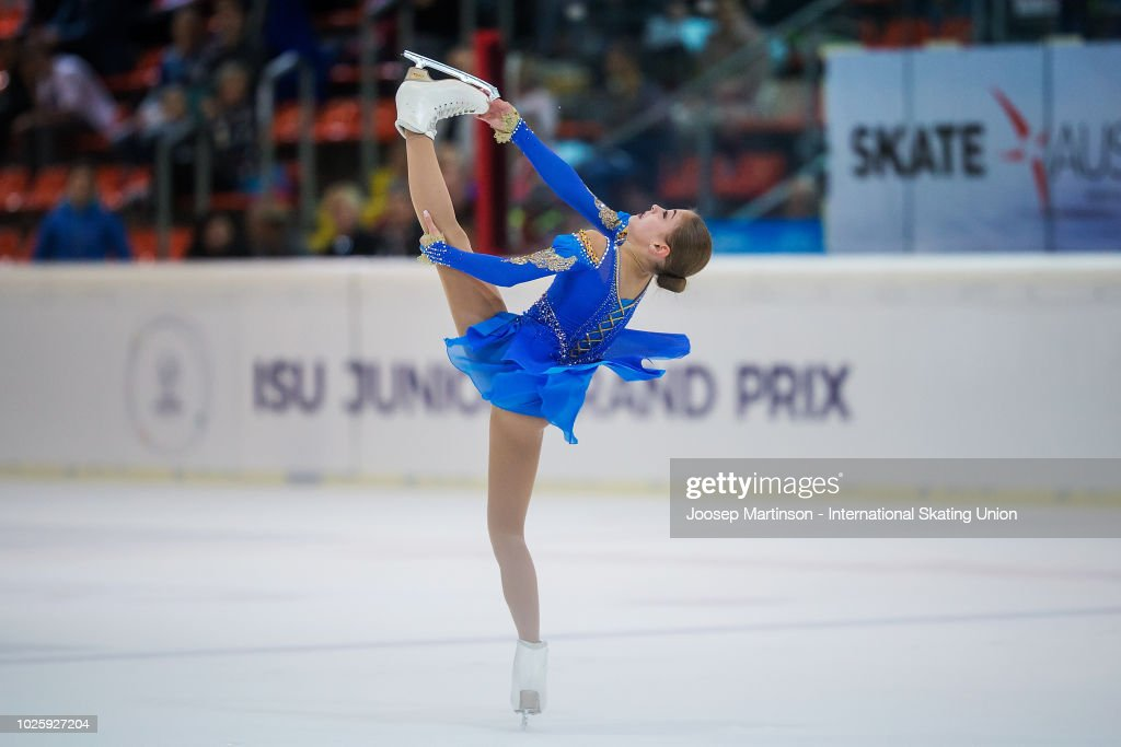 ISU Junior Grand Prix of Figure Skating - Linz : News Photo