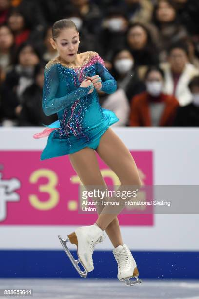 Alena Kostornaia of Russia competes in the Junior ladies free skating dance during the ISU Junior Senior Grand Prix of Figure Skating Final at Nippon...