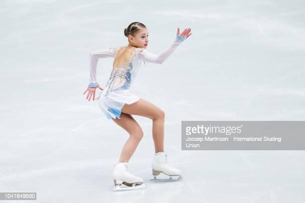 Alena Kostornaia of Russia competes in the Junior Ladies Short Program during the ISU Junior Grand Prix of Figure Skating at Ostravar Arena on...