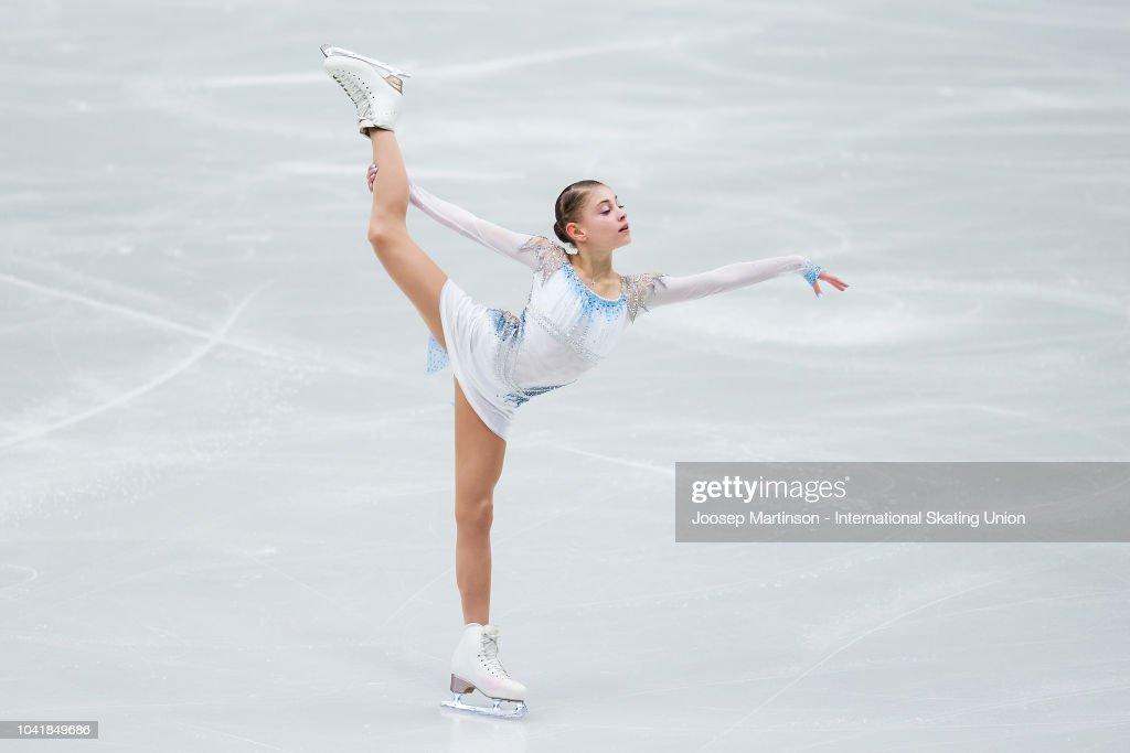 ISU Junior Grand Prix of Figure Skating - Ostrava : News Photo