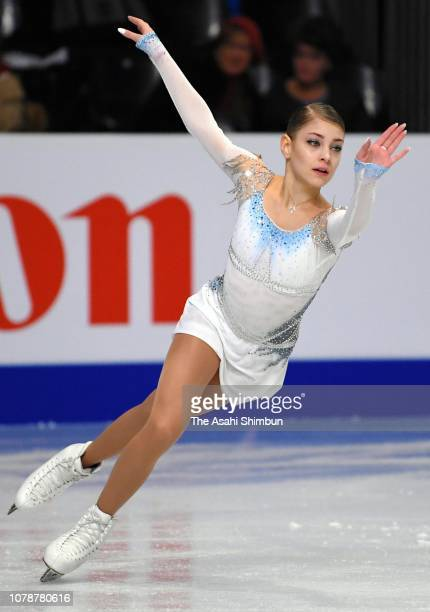 Alena Kostornaia of Russia competes in the Junior Ladies' Short Program during the ISU Junior and Senior Grand Prix of Figure Skating Final on...