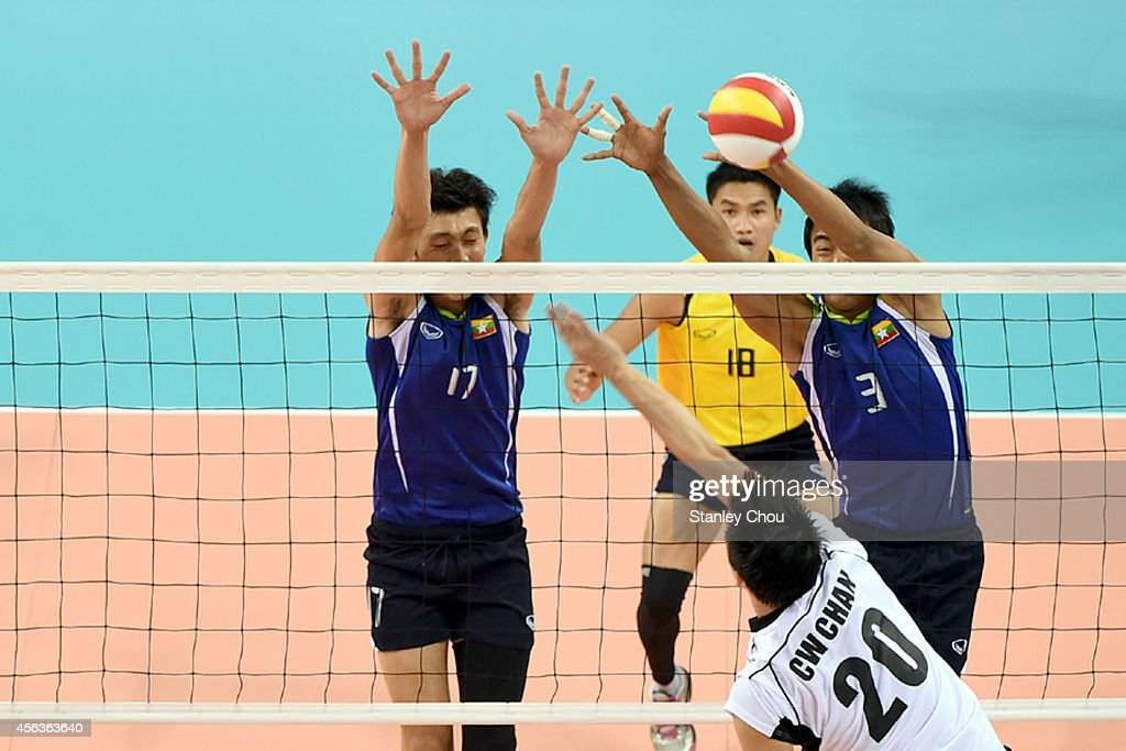 2014 Asian Games - Day 11