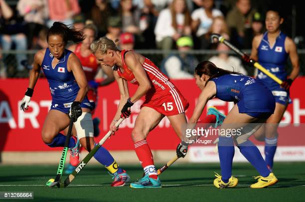 Alex Danson Stock Photos and Pictures | Getty Images  Shihori Oikawa