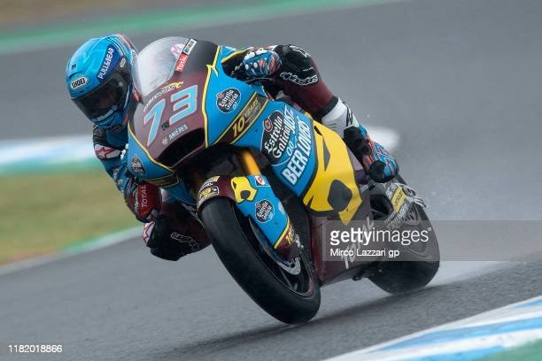 Alex Marquez of Spain and EG 0,0 Marc VDS rounds the bend during the MotoGP of Japan - Qualifying at Twin Ring Motegi on October 19, 2019 in Motegi,...