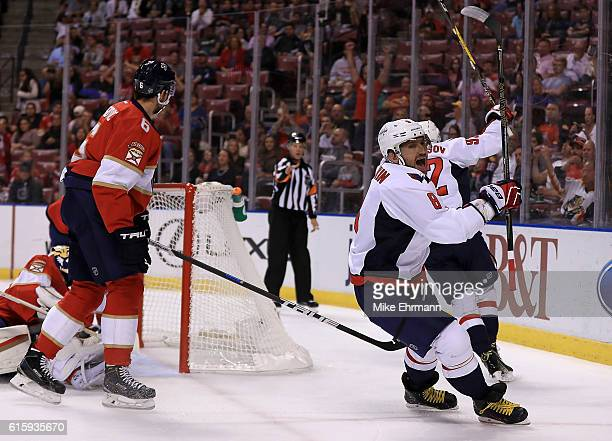Alex Ovechkin of the Washington Capitals celebrates a goal during a game against Florida Panthers at BBT Center on October 20 2016 in Sunrise Florida