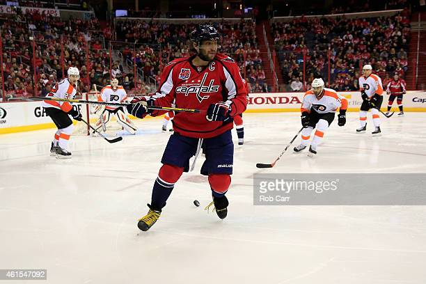 Alex Ovechkin of the Washington Capitals looks for the puck during the third period against the Philadelphia Flyers at Verizon Center on January 14,...