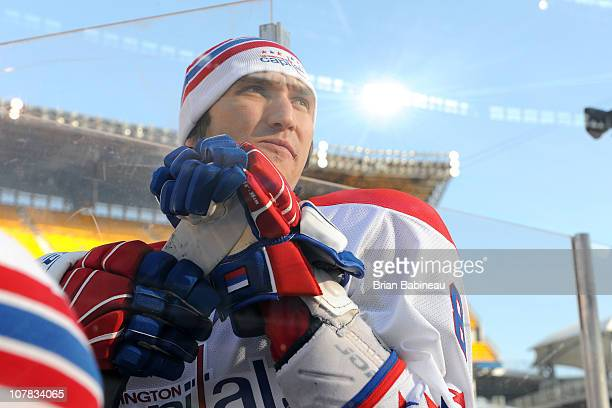 Alex Ovechkin of the Washington Capitals looks on during practice for the 2011 NHL Bridgestone Winter Classic at Heinz Field on December 31 2010 in...