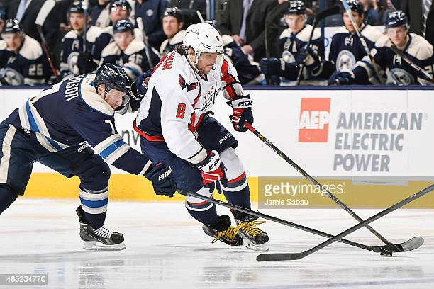 Alex Ovechkin of the Washington Capitals skates against the Columbus Blue Jackets on March 3, 2015 at Nationwide Arena in Columbus, Ohio.