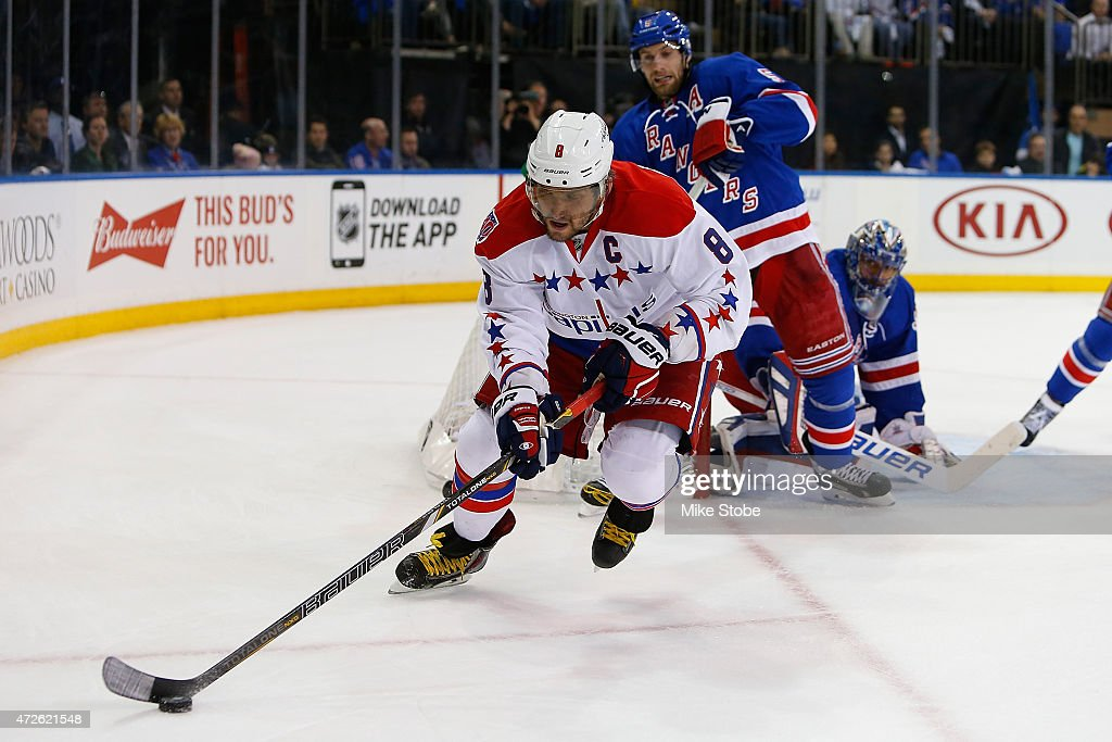 Washington Capitals v New York Rangers - Game One : News Photo
