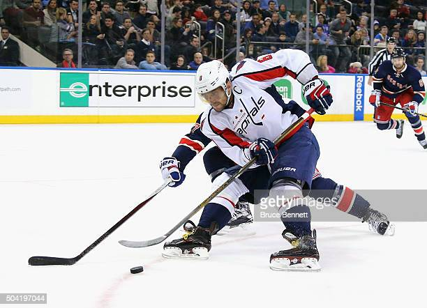 Alex Ovechkin of the Washington Capitals skates against the New York Rangers at Madison Square Garden on January 9 2016 in New York City The Capitals...