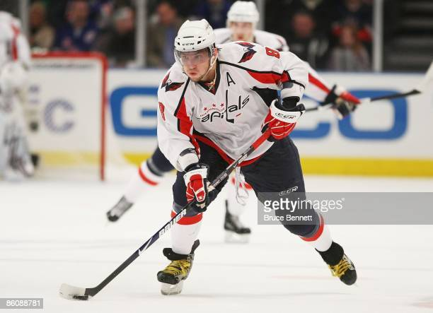 Alex Ovechkin of the Washington Capitals skates against the New York Rangers during Game Three of the Eastern Conference Quarterfinal Round of the...