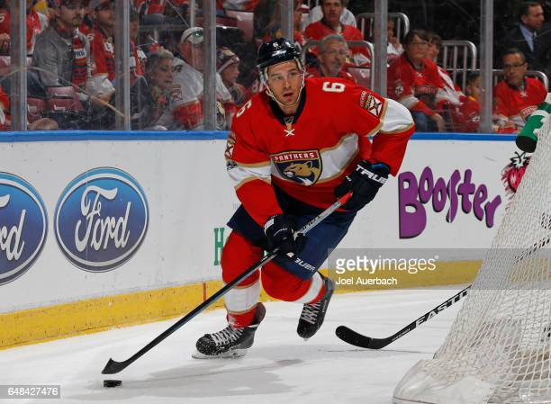 Alex Petrovic of the Florida Panthers circles the net with the puck during second period action against the Dallas Stars at the BBT Center on March 4...