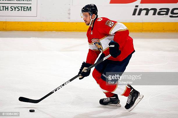 Alex Petrovic of the Florida Panthers skates with the puck against the Detroit Red Wings at the BBT Center on October 15 2016 in Sunrise Florida