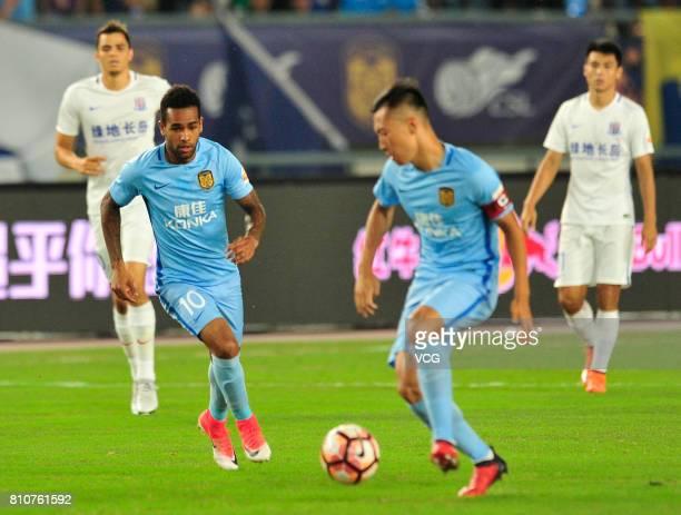 Alex Teixeira of Jiangsu Suning follows the ball during the 16th round match of 2017 Chinese Football Association Super League between Jiangsu Suning...