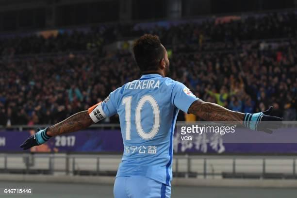 Alex Teixeira of Jiangsu Suning celebrates after scoring his team's second goal during the AFC Champions League 2017 Group H match between Jiangsu...