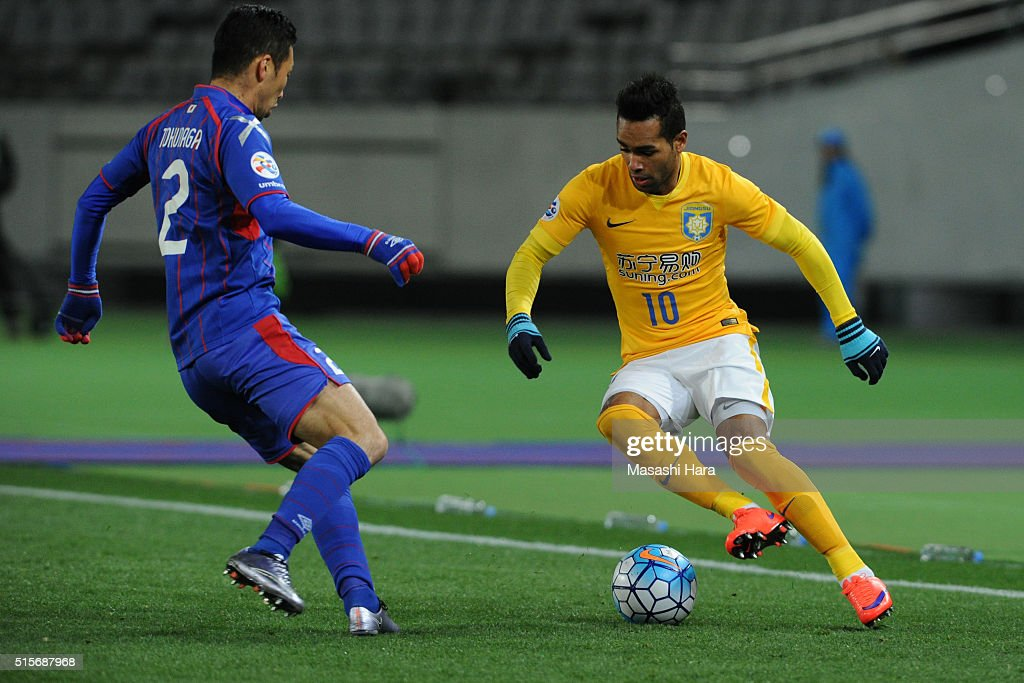 FC Tokyo vs Jiangsu Suning FC - AFC Champions League Group E : News Photo