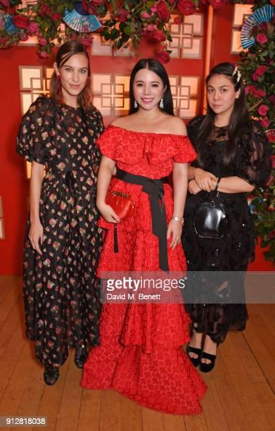 Alexa Chung Wendy Yu and Simone Rocha attend Wendy Yu's Chinese New Year Celebration at Kensington Palace on January 31 2018 in London United Kingdom