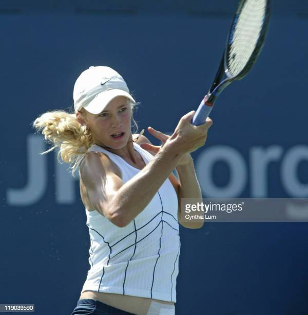 Alexa Glatch during her match against Jelena Jankovic in the second round of the 2005 US Open at the USTA National Tennis Center in Flushing, New...