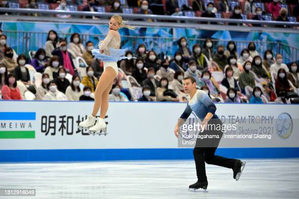 Alexa Knierim and Brandon Frazier of the United States compete in the Pair Free Skating on day three of ISU World Team Trophy at Maruzen Intec Arena...
