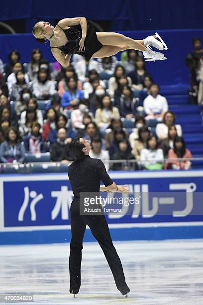 Alexa Scimeca and Chris Knierim of the USA compete in the Pairs short program during the day two of the ISU World Team Trophy at Yoyogi National...