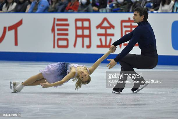 Alexa Scimeca Knierim and Chris Knierim of the United States compete in the Pairs Free Skating during day two of the ISU Grand Prix of Figure Skating...