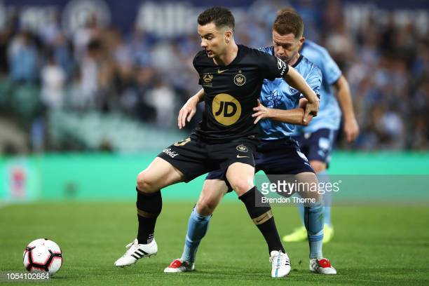 Alexander Baumjohann of the Wanderers competes with Brandon O'Neill of Sydney during the round two ALeague match between Sydney FC and the Western...