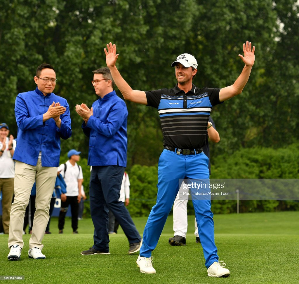 Volvo China Open - Day Four : News Photo