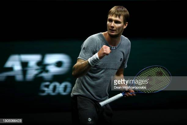 Alexander Bublik of Kazakhstan celebrates victory in his match against Alexander Zverev of Germany during Day 3 of the 48th ABN AMRO World Tennis...