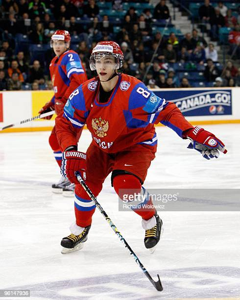 Alexander Burmistrov of Team Russia skates during the 2010 IIHF World Junior Championship Tournament Fifth Place game against Team Finland on January...