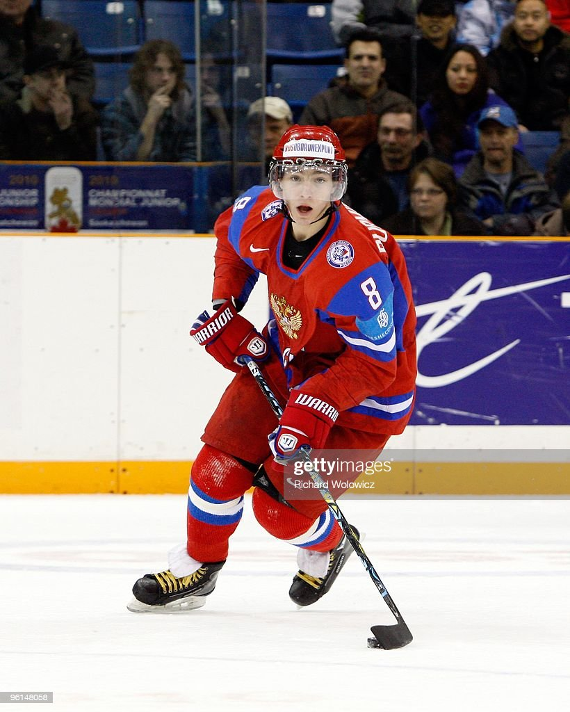 IIHF World Junior Championship - Russia v Finland : News Photo