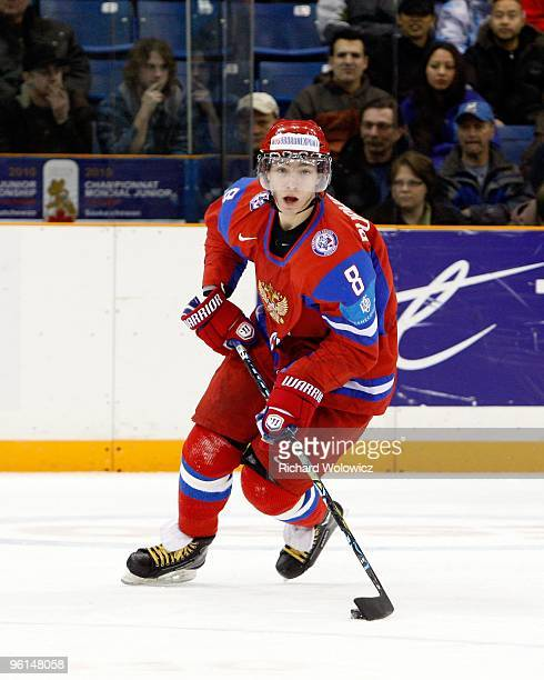 Alexander Burmistrov of Team Russia skates with the puck during the 2010 IIHF World Junior Championship Tournament Fifth Place game against Team...