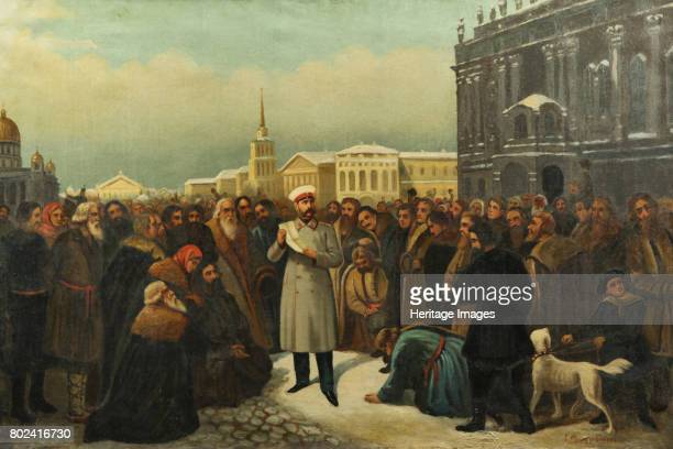 Alexander II Proclaiming the Emancipation of the Serfs Private Collection