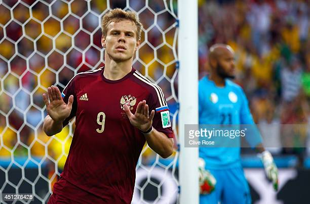 Alexander Kokorin of Russia celebrates scoring his team's first goal during the 2014 FIFA World Cup Brazil Group H match between Algeria and Russia...