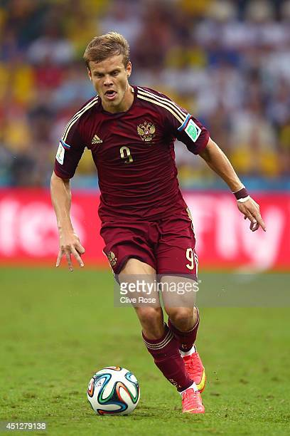 Alexander Kokorin of Russia controls the ball during the 2014 FIFA World Cup Brazil Group H match between Algeria and Russia at Arena da Baixada on...