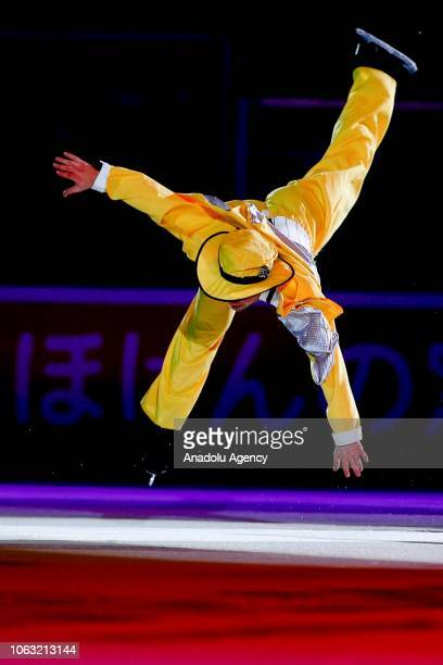 Alexander Majorov of Sweden performs during the Gala Exhibition of the ISU GP Rostelecom Cup 2018 at the Megasport Arena in Moscow Russia on November...