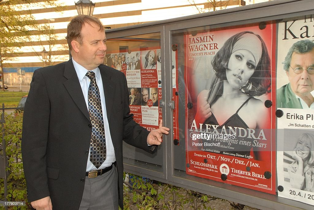Alexandra Sohn Alexander